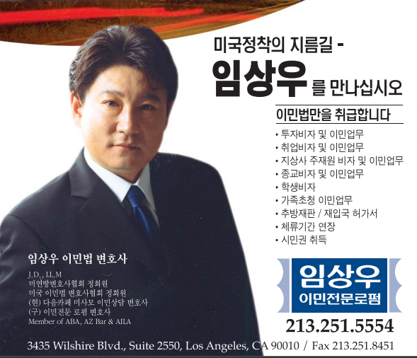 ugn_law_limsangwoo.png